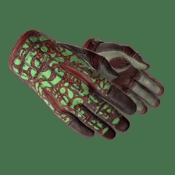 ★ Sport Gloves | Bronze Morph