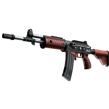 Galil AR - Firefight