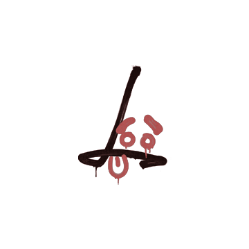 Sealed Graffiti | Recoil SG 553 (Blood Red)