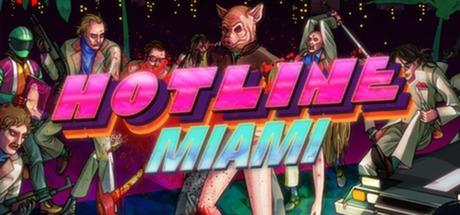 Hotline Miami -