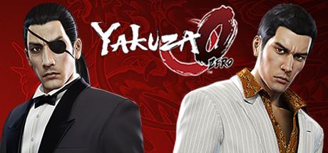 Yakuza 0 -
